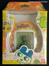 New Ouchi No Deka Tamagotchi Yellow ver Bandai Mini Game 2004 Japan - $75.72