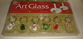 ART GLASS CHRISTMAS WINE GLASS Charms Stemware Set of 6 Hand Crafted By ... - $8.90