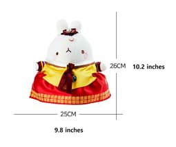 "Molang Hanbok Stuffed Animal Rabbit Plush Toy Korean Costume 10.2"" (Female) image 5"