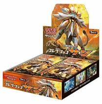 Pokemon Card Game Sun & Moon SUN BOX (Extension Pack Collection) - $112.61