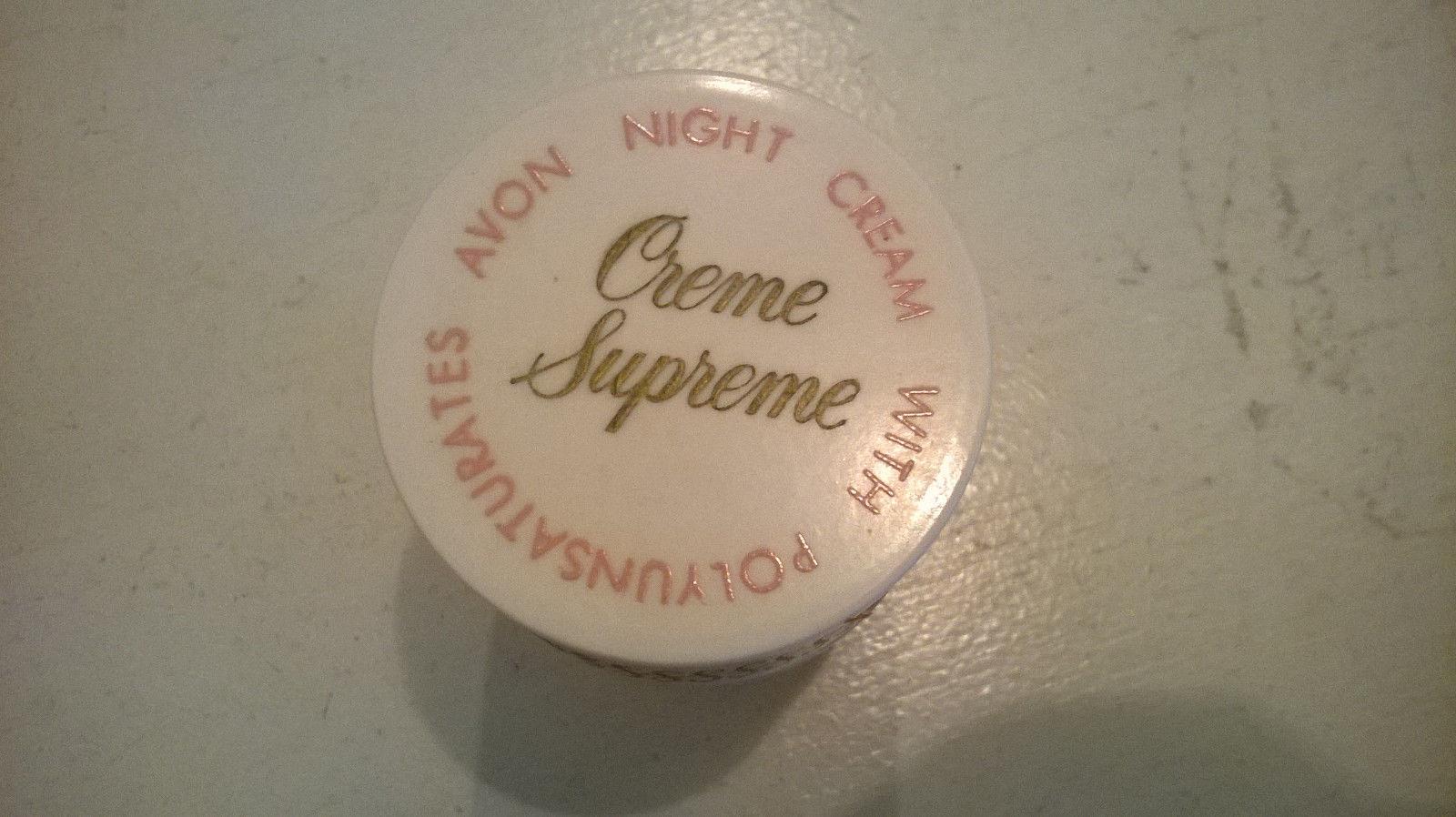 Avon Creme Supreme 2.25 oz Empty Pedestal Jar Vintage pink jar