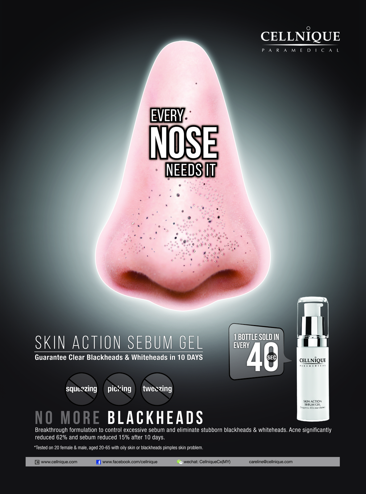 Cellnique Skin Action Sebum Gel 15ML - Clear Blackheads and Whiteheads