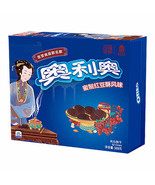 Oreo Red Bean Flavor Royal Flavor - 3.42oz 6.84oz 13.68oz Big Box - $13.99 - $22.99