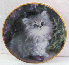 Purrfection Collectible Cat  Plate Nancy Matthews Franklin Mint Limited ... - $19.99