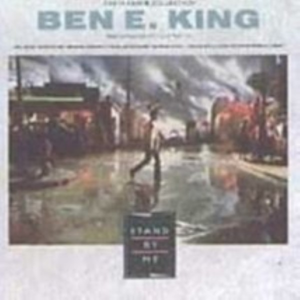 The Ultimate Collection: Best of Ben E. King Cd