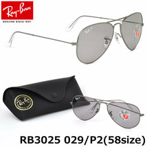 Ray Ban Sunglasses Aviator RB3025 029/P2 58mm Matte Gray w/gray Polarized - $208.69