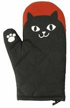 *Mittens peapod Miton'nekoman black one size fits all CW-521-51 - $17.25