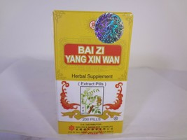 BAI ZI YANG XIN WAN Herbal Supplement 200 Pills 23-B  - $10.89