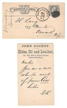 1876 Phila PA Fancy Cork Cancel UX5 John Rockey to Henry Lang Leather Newark NJ - $9.95