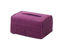 Tissue Box Car Hanging Type Car Paper Box Auto Supplies, Purple