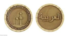 "US EMBASSY KUWAIT INSTALLATION  KNB BUEHRING ALI AL SALEM  1.75"" CHALLEN... - $16.24"