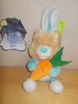 "Easter Bunny Bear sings ""Easter Bonnet""  animated stuffed plush - $12.99"