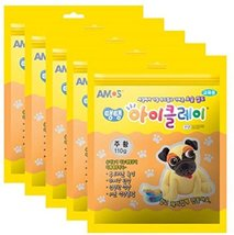 AMOS Clay 110g (3.88oz) Pack of 5 (Orange)