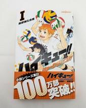 Haikyuu!! Shousetsuban!!  ハイキュー!! ショーセツバン!! light novel volume 1 - $13.00