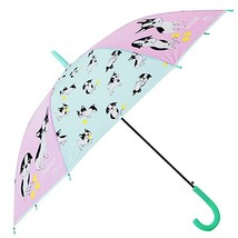 Kids Umbrella Windproof, HAOCOO Auto Open Cartoon Dog Umbrella Sun Rain ... - $17.01
