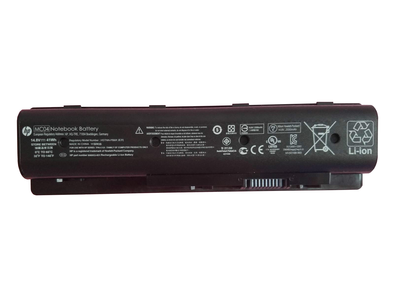 807231-001 MC04 HSTNN-PB6R 806953-851 TPN-C123 HP Envy 17-N171NZ P0H29EA Battery - $49.99