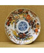 Painted China Dish 9in diameter - $26.97