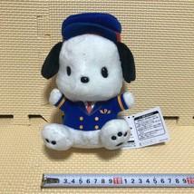 Sanrio Pochacco worker Costume Plush Doll FuRyu prize 15cm - $40.84