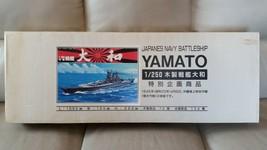 Nichimo 1/250 Wooden metallic and plastic Battleship YAMATO hull NEW rare - $474.05