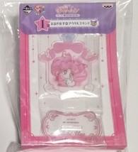 Sailor Moon Pajama Party for Girls Acrylic Stand Usagi Tsukino Mini Anim... - $34.64