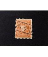 Used Stamps Chrysanthemum Redness 20 Sen Missing Postmark 1 Sheet - $405.86