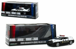 Greenlight 51068 2008 Nissan Skyline GT-R R35 Japan Police Car 1/43 Black White - $24.99