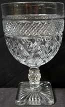 Imperial Glass CAPE COD CLEAR (1602 & 160) Magnum Hoffman Goblet(multipl... - $39.74