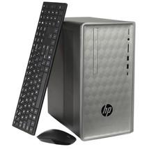 HP Pavilion 590-p0050 Core i5-8400 Six-Core 2.8GHz 8GB 1TB+16GBOptane DVDRW W10H - $677.36
