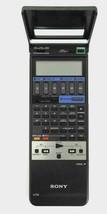 Genuine Sony RMT-256 VTR VCR Remote Control Commander OEM Original Replacement - $9.45