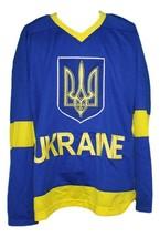 Any Name Number Ukraine National Team Retro Hockey Jersey Blue Any Size image 1