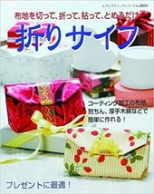 Easy! Handmade Wallet /Japanese Craft Pattern Book - $33.51