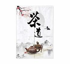 DRAGON SONIC Landscape Doorway Curtain Chinese Style Bedroom Curtain, B03 - $71.84