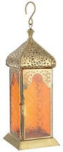 Utsav Kraft Metal Lanterns (30 cm x 10 cm x 10 ... - $28.99