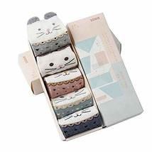 Set of 5 Cotton Cute Middle Tube Socks with Box [B] - £13.49 GBP