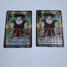 Dragon Ball Z Cards D-306 Songoku 2 Kinds Of Holo Prism Bandai 孫悟空 Lot Of 2 - $8.99
