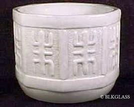 Round Cylinder White Milk Glass Planter Vase Bowl Stick Figure Primitive... - $19.99