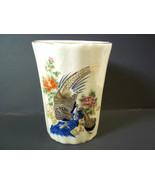 Vase or cup Japan gold rim MIJ Pheasants Pheasant Vintage - $7.80