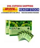 2 BOX  BSY Noni Black Grey Hair Removal Magic Herbal Essence Shampo Dye ... - $60.00