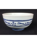 Japanese Arita Blue Band Smooth Caledon 1 Soup Rice Bowl Japan - $13.88