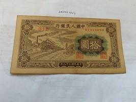 China the first series of RMB 10 yuan banknote 1949 - $5.95