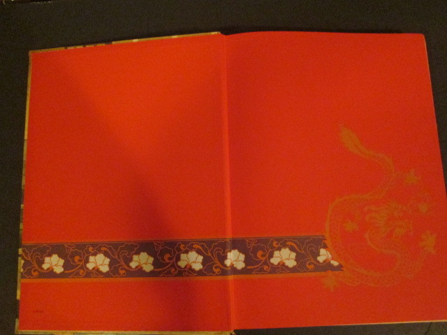 Chinese Fairy Tales - A Deluxe Golden Book - 1960 1st Edition, 155 pages