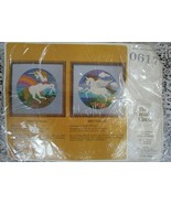 The Creative Circle Yarn Craft Pegasus #0617 Vintage NEW - $14.84