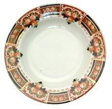 Staffordshire Tan and Black 7 Inch Plate - $10.19