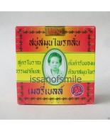 3 x 160G. MADAME HENG THAI ORIGINAL NATURAL HERBAL SOAP BAR - $24.99