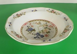Mikasa IMARI BOUQUET Round Vegetable Serving Bowl Multi-Color Floral Retired - $17.77