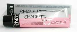 Redken Shades Eq Cover Plus Brightening Conditioning Hair Color Cream ~2.1 Fl Oz - $6.88+