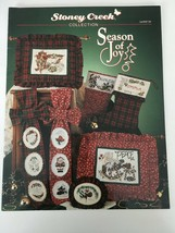 Stoney Creek Collection Season of Joy Cross Stitch Pattern Leaflet 66 Christmas - $7.19