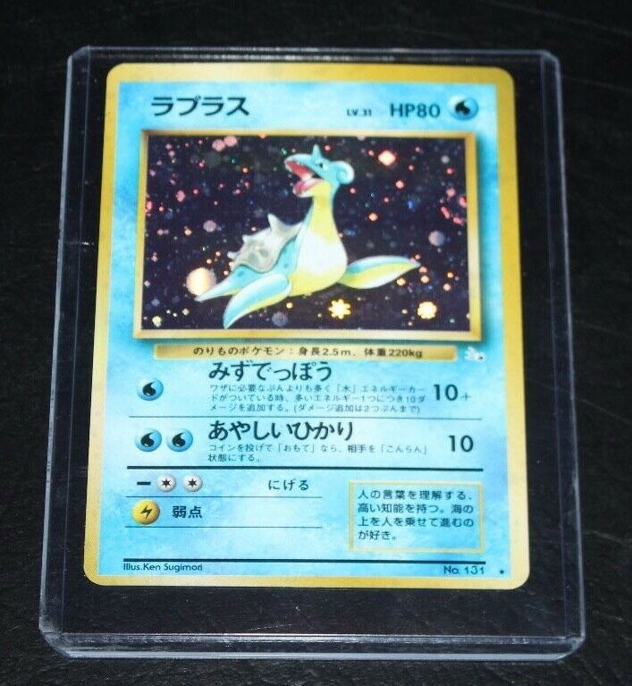 Japanese Pokemon FOSSIL Holo Card  LAPRAS # 131 -New - NM/M - Never Played