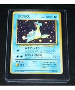 Japanese Pokemon FOSSIL Holo Card  LAPRAS # 131 -New - NM/M - Never Played - $17.99