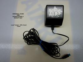 Atari 7800 Original Power Supply CO24471-001 - Clean & Load Tested - $52.95